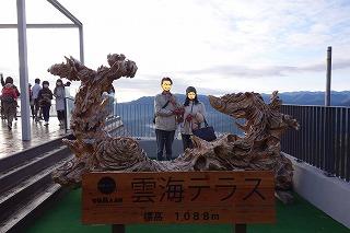 2014年8月雲海龍
