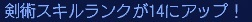 081714 1620211