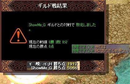 VSShowme7.jpg