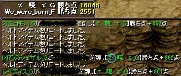 VSborn3.jpg
