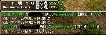 VSborn8.jpg