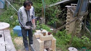 rakuyaki 窯