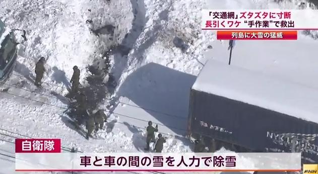 とある陸自の除雪(山梨国道139)image