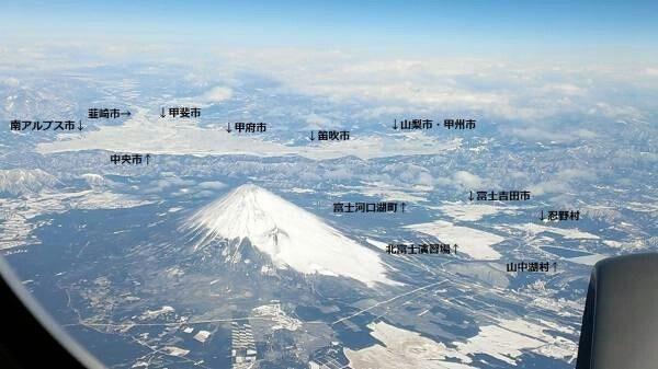 とある報道画像(山梨大雪)image