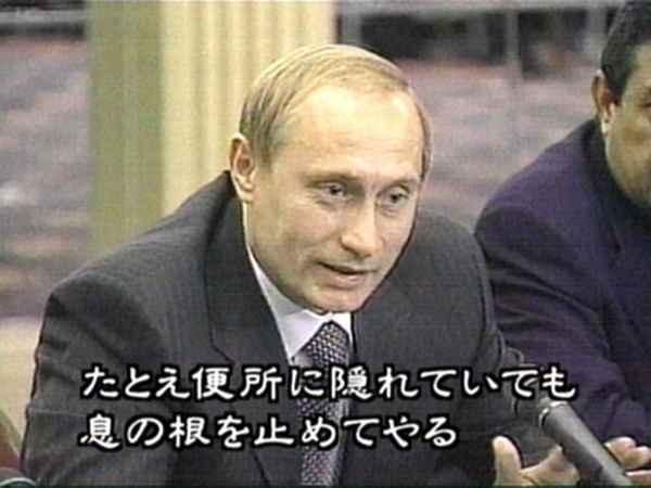 とあるプーチンさんのimage