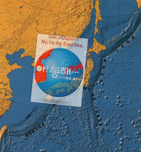 とあるポスター(日本海誤表記)image