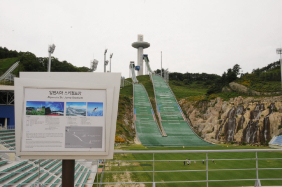 平昌関連(スキージャンプ台)image