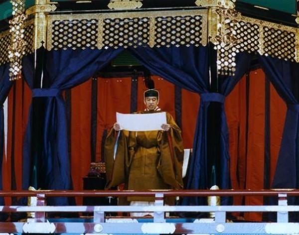 皇室(即位の礼のご勅旨)image