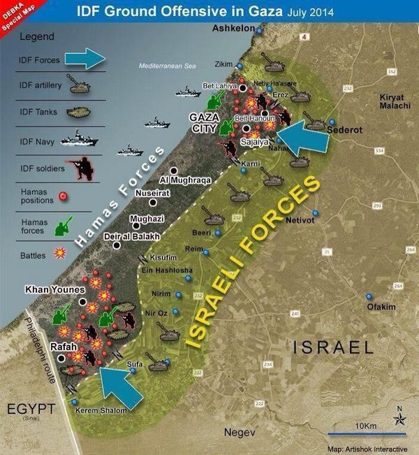 戦闘のなかで(ガザへの攻撃箇所)image