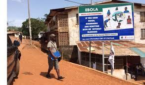 エボラ(看板)image