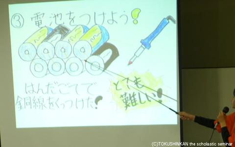 探Q教室発表会2014a