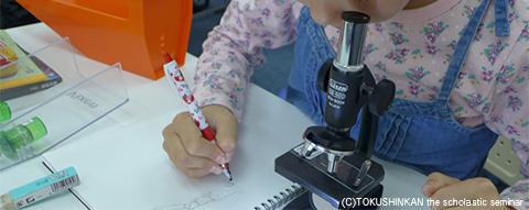 探Q教室1405顕微鏡1