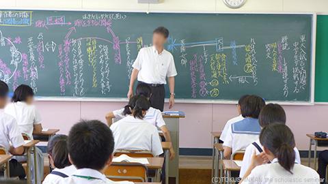 青雲オープンキャンパス2014h