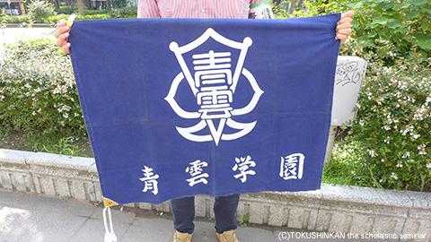 青雲オープンキャンパス2014a