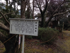鈴木屋敷1