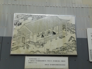 鈴木屋敷3