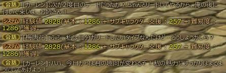 1405051845.jpg