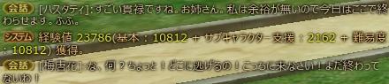 1405051847.jpg