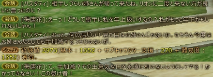 1405051848.jpg
