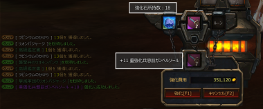 1405271935.png