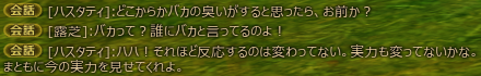 1406110933.png