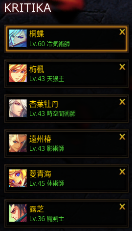 1406122147.png