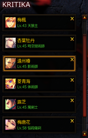 1407052059.png