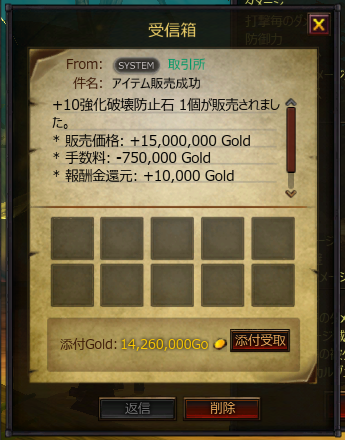 1407112304.png