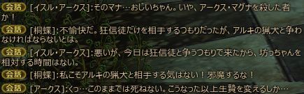 1407141159.png