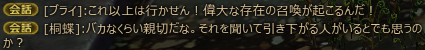 1407141200.png