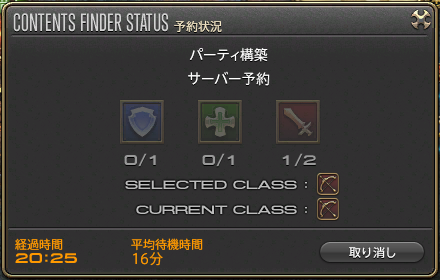 1407220035.png