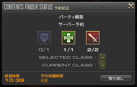1408092134.png