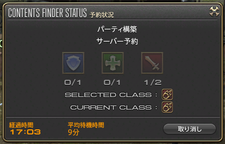 1409011349.png