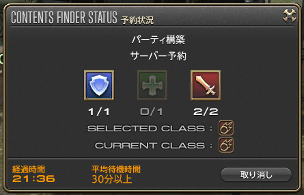 1409011353.png