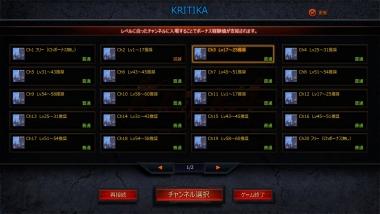 Kritika_Client_20140423_233516945.jpg
