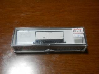 KATO レ12000