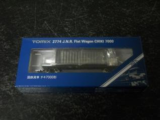 TOMIX チキ7000
