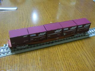 コキ50352