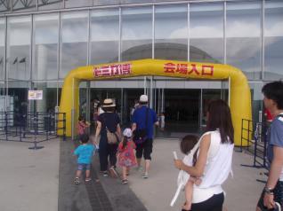トミカ博物ゲート
