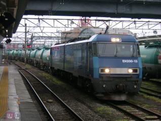 EH200-13