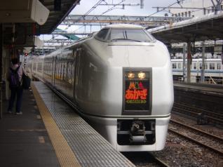 651系オオOM-206編成