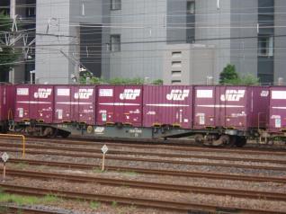 コキ104-688
