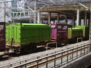 コキ51366