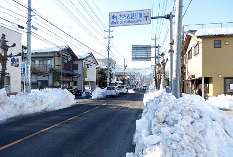 国道140号上野町交差点大滝方面