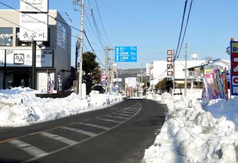 国道299号上野町交差点秩父神社方面