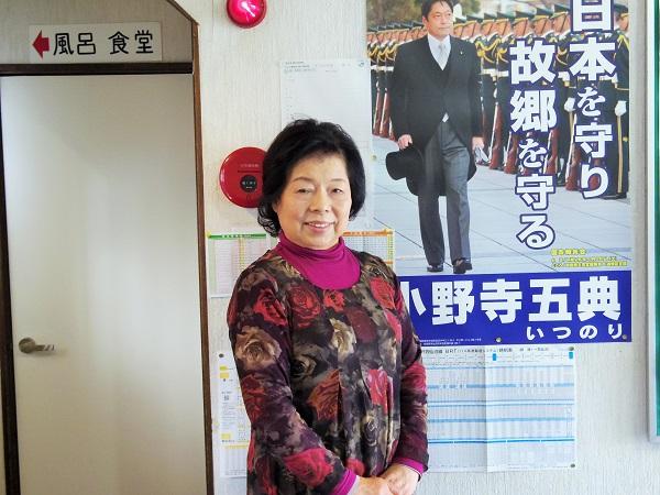 83 大鍋屋女将 小野寺防衛大臣の母親・熊谷桂子さん-2