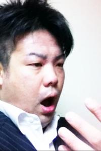 片岡 オリジナル