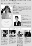 tagawa_yukari2.jpg