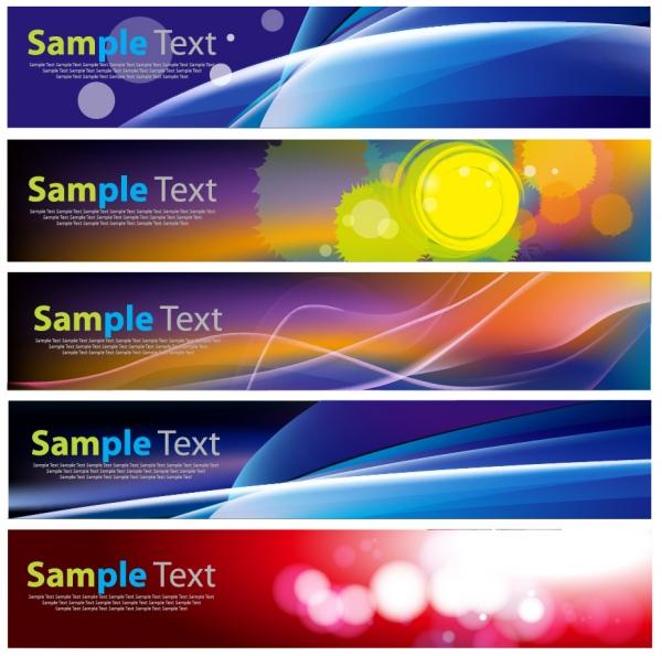 光と曲線のバナー Abstract Banner Set