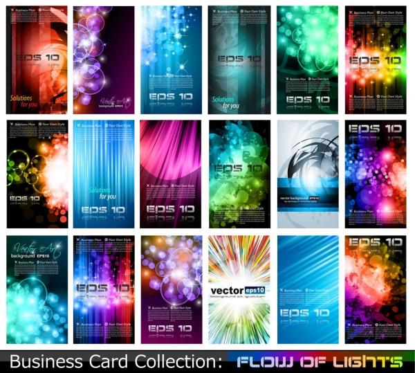 カラフルに輝く光が美しいカード テンプレート variety of business card template